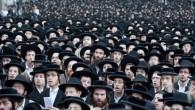 Yahudiler hakkında 23 kronolojik bilgi