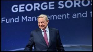 Türkiye'deki eğitim sistemi George SOROS'un emrinde miydi?