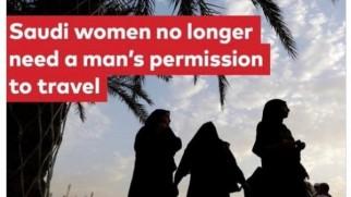 Beren Saat'ten Suudi kadınlar için paylaşım