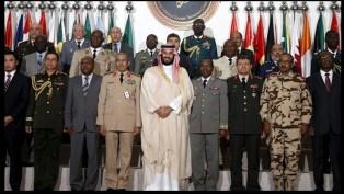 Arap NATO'su için kritik toplantı gerçekleşti.