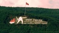 18 Mart Çanakkale Zaferi ve Anafartalar Kahramanı Mustafa Kemal!