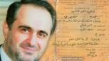 Beşar Esad'ın kuzeninden Soyad itirafı