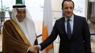 the Greeks do not want to Turkey, Saudi Arabia support