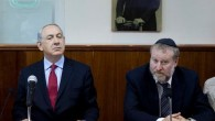 Warning from Israel's Attorney General to Netanyahu