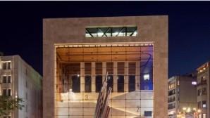 Yapı Kredi Kültür Sanat 2019 aralık ayı etkinlikleri