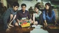Parazit – Gisaengchoong 2019 film fragmanı ve tanıtımı