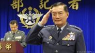 Tayvan Genelkurmay Başkanı helikopter kazasında öldü