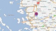 Manisa'da 4.8 ve 4.3 şiddetinde depremler