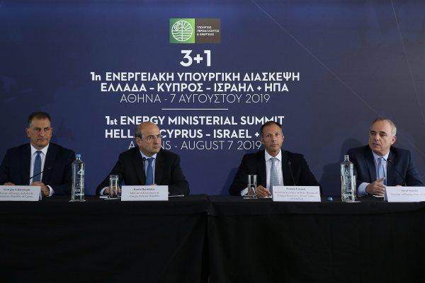 Doğu Akdeniz'de 4 ülke arasında enerji ortaklığı