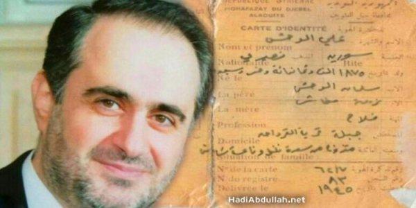Esad'ın kuzeninden itiraf