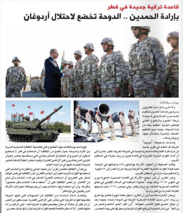 Türkiye'nin Katar'daki askeri varlığı güçleniyor